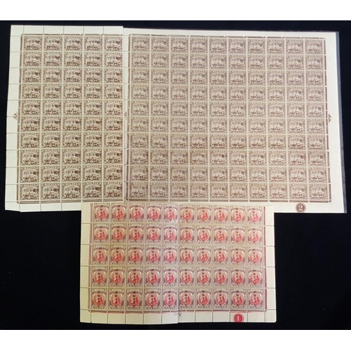 1126 - JAPANESE OCCUPATION 1942 40c scarlet & dull purple UM top marginal upper five rows of sheet (50 stam...
