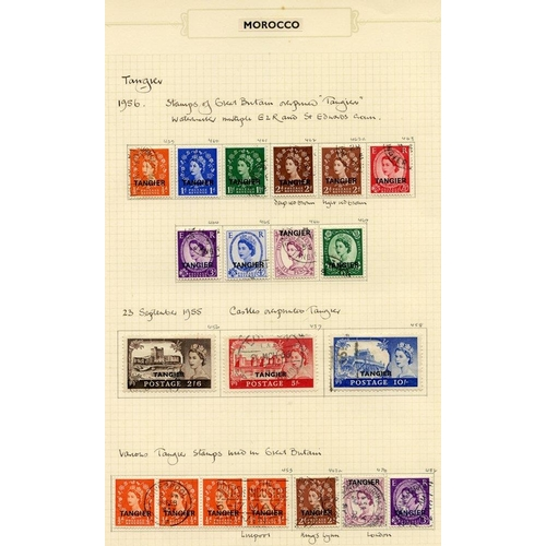 113 - BRITISH COMMONWEALTH in album, countries M-T, all QEII mainly FU incl. Maldives (good range), Morocc...