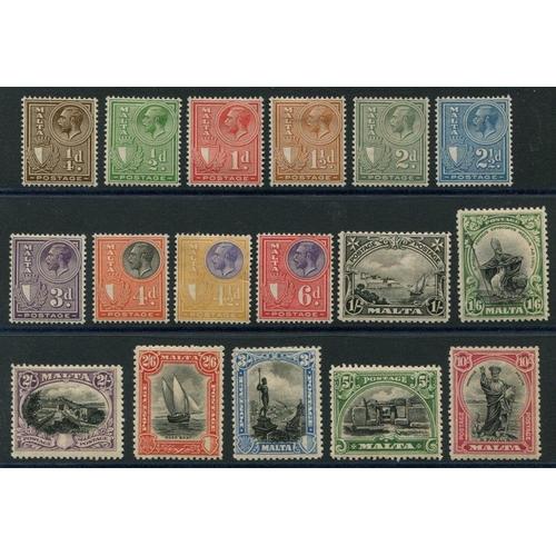 1143 - 1926 Postage Defin set, M (1/6d few short perfs), SG.157/172. (17) Cat. £160...