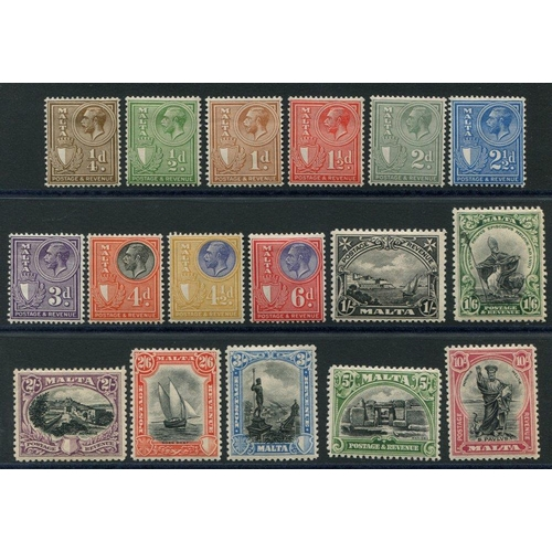 1146 - 1930 Postage & Revenue set, fine M, SG.193/209. (17) Cat. £225...