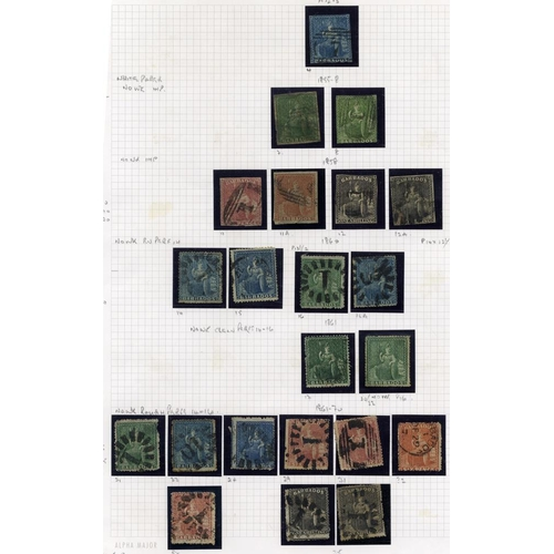 115 - BRITISH COMMONWEALTH M & U (all periods) collection in a Prestige album with ranges from Antigua inc...