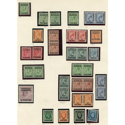 1171 - Collection of M on leaves with 1898 vals to 50c, British Currency 1907 vals to 1s, KGV vals to 1s, D...