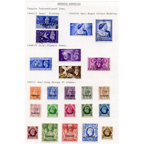 1172 - 1936-51 KGVI VFU collection incl. Spanish 1948 Wedding, Tangier 1948 Wedding, 1949 & 1950 defins, En...