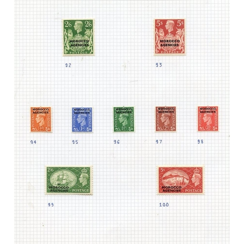 1173 - 1936-52 M & U range on leaves incl. 1949 KGVI Defin set M, 1951 KGVI Defin set M etc. (82) Cat. £320...