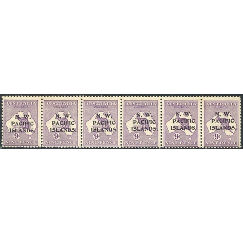 1184 - 1915-16 first wmk 9d violet strip of six being the bottom row of the forme from the Third Setting sh...