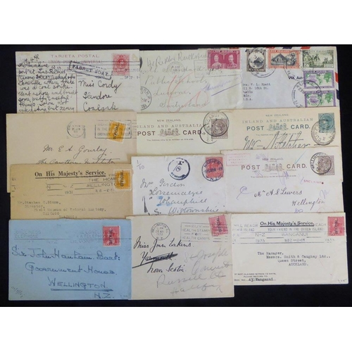 1192 - QV - later range of QV 1d illustrated postal stationery cards, one 'unclaimed' railway interest, Spa...