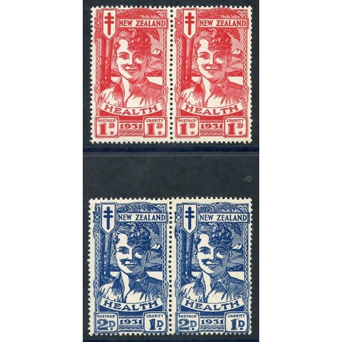 1209 - 1931 Smiling Boys set of two in fresh UM pairs, SG.546/7. (4) Cat. £300...