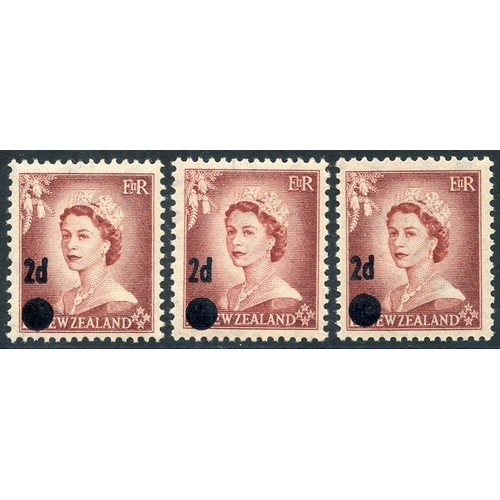 1214 - 1958 2d on 1½d Error Surcharge on SG.725, three M examples (2x UM), SG.763b. (3) Cat. £390...