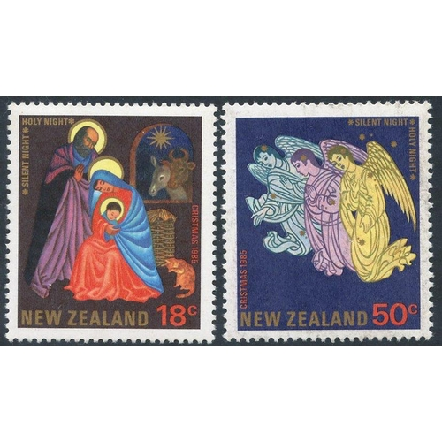 1215 - 1985 Christmas 18c & 50c, both showing the 'CRISTMAS' error, UM, SG.1376 & 1378 variety....