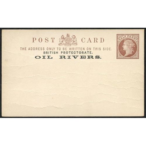 1226 - POSTAL STATIONERY range comprising cards with Oil Rivers 1892-93 ½d (2) unused & 1d unused & used (3...