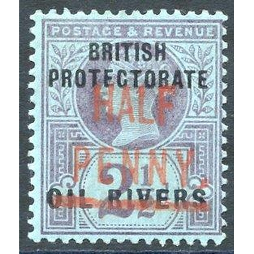 1227 - 1893 (Type 4) ½d in vermilion on 2½d purple on blue, M, SG.12, Cat. £1200....
