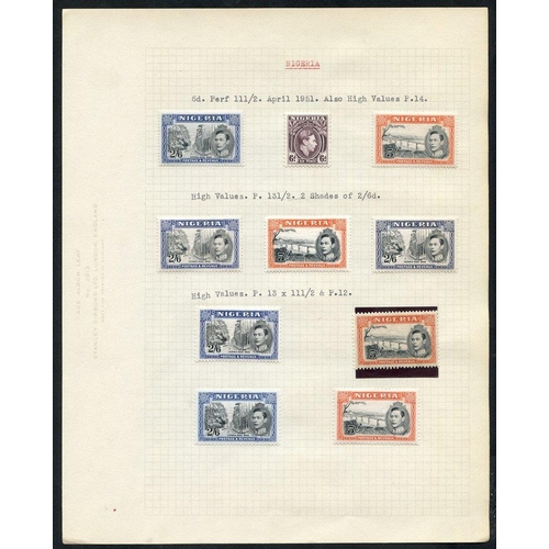 1247 - 1937-49 M range on leaves incl. 1938 Defin set + perf variations, 1948 Wedding, 1949 UPU sets etc. (...