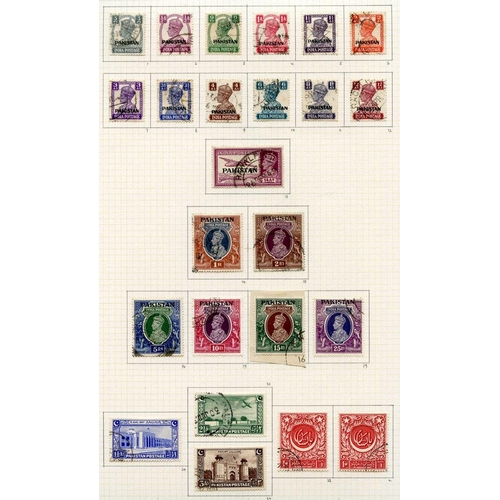 1272 - 1947-51 collection U on philatelic leaves incl. 1947 & 1948 sets and 1947-51 Officials complete (one...