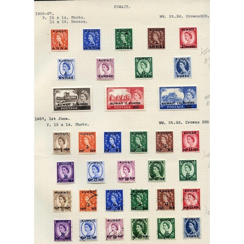 128 - BRITISH COMMONWEALTH mainly KGVI/QEII with various countries with some complete defin sets M/UM or F...