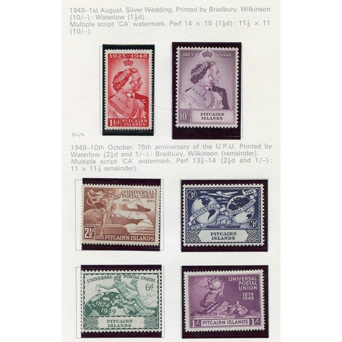 1309 - 1940-2006 M or UM collection in a Collecta printed album incl. 1940 Defin set, 1948 Wedding M, 1949 ...