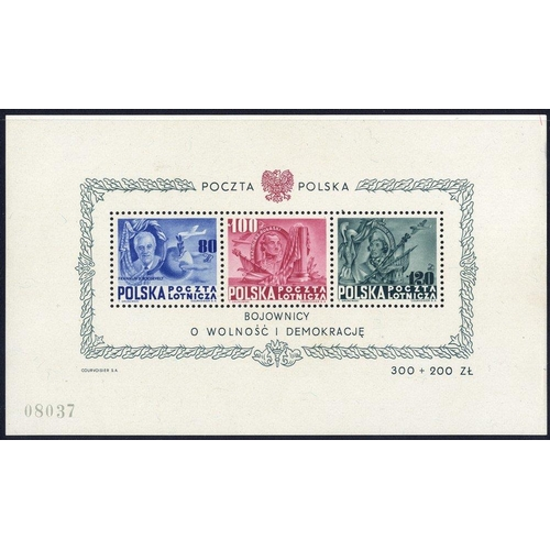 1314 - 1948 Roosevelt M/Sheet, UM (tiny gum thin in margin), SG.MS645d. (1) Cat. £425...
