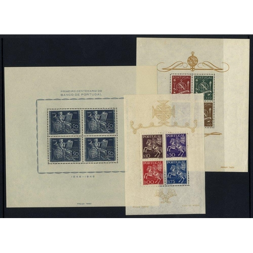 1318 - 1944 National Philatelic Exhib M/Sheet, UM (corner crease), SG.MS964a, 1945 Naval School M/Sheet, UM...