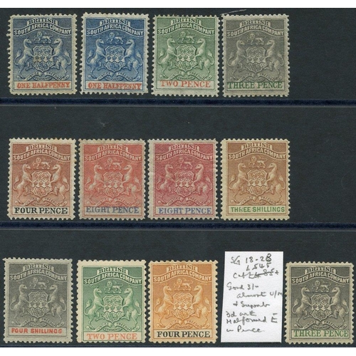 1334 - 1892-94 & 1895 fine M range ½d to 3s plus extra 3d with malformed 'E' SG.18/28. (12)...