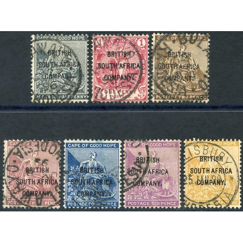 1341 - 1896 C.O.G.H ovpts set FU, SG.58/64. (7) Cat. £350....