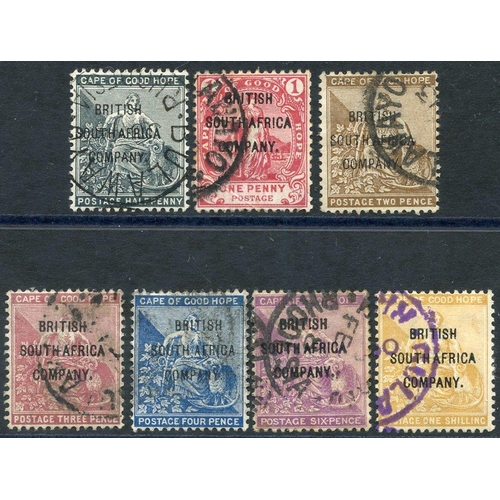 1342 - 1896 C.O.G.H ovpts set, good to FU, SG.58/64. (7) Cat. £350....