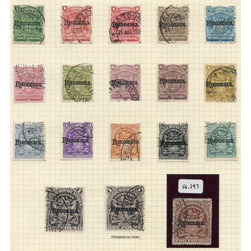 1346 - 1898-1908 ½d to £2 with a few shades to 1s, 1909-12 ½d to £1 (both), £2 & 1909-11 Surcharge set with...
