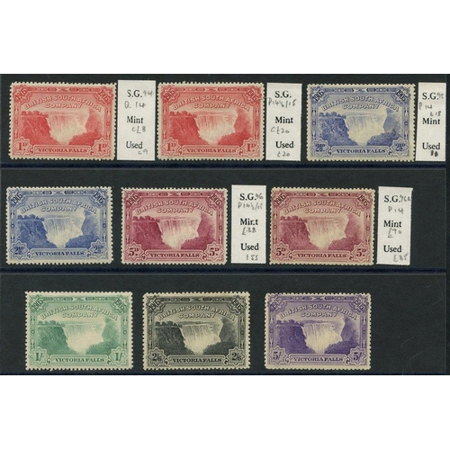 1351 - 1905 Victoria Falls set, M comprising 1d (both perfs), 2½d (P.1) - two distinct shades, 5d both perf...