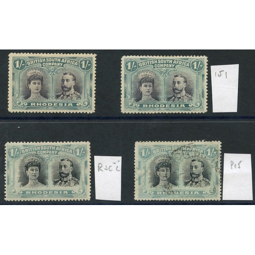 1355 - 1910-13 1s Double Heads (3) M, SG.151 x2 & RSC 'C', plus one U P.15. (4)...