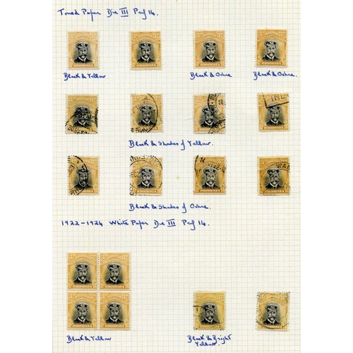 1377 - 1913-22 Admirals range on 8 album leaves comprising the three Dies incl. 2d M (9) & U (27) + pmk int...