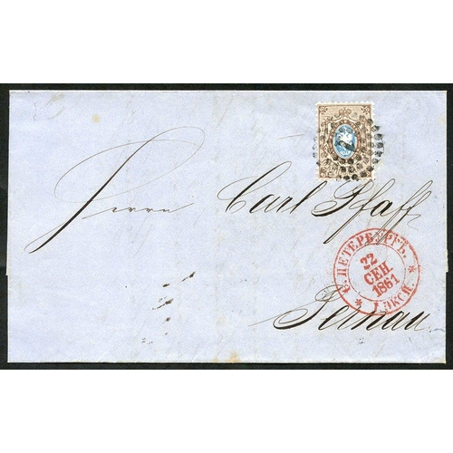 1388 - 1861 entire bearing 1858 10k blue & brown with superb numeral 'I; in three concentric circles of St....