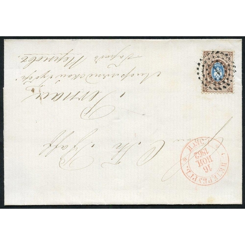 1390 - 1862 Outer letter sheet from St. Petersburg to Pernau bearing 1858 10k blue & brown with superb nume...