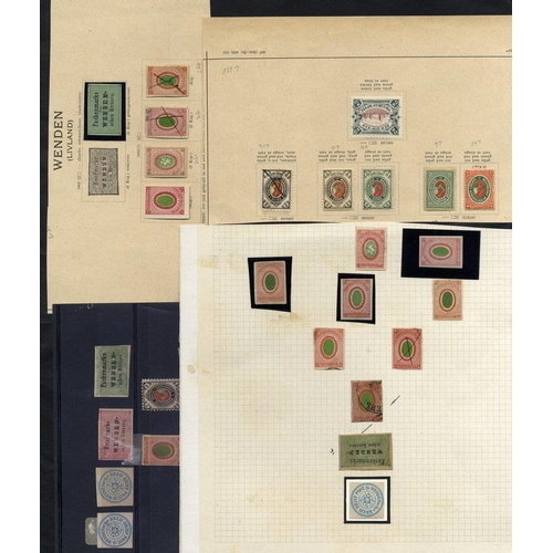 1391 - WENDEN small range incl. 1863 Essay in blue (3), 1863 Briefmarke unused forged single, 1863-64 4k ge...