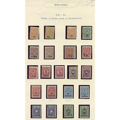 1396 - SOUTH RUSSIA 1918-20 surcharges on perf issues incl. scarce inverted varieties of 25r on 25k, 25r on...