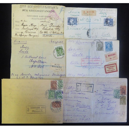 1397 - 1920's issues on cover incl. a good variety of registered items (10), postcards etc. Also a bundle o...