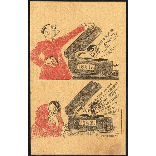 1399 - 1940's thin card on brownish paper stock showing two fine images of Hitler playing a 'Goebbels' gram...