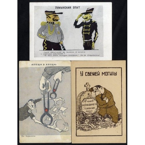 1401 - WWII propaganda cards (15) anti German cards & feldpost letter cards. Unusual & seldom seen images i...
