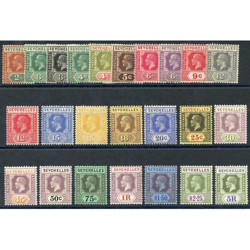 1418 - 1921-32 MSCA set fine M, SG.98/123. (24) Cat. £190...