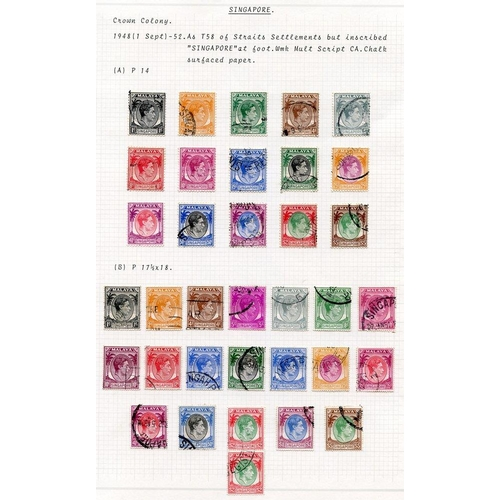 1442 - 1948-49 KGVI VFU range on leaves incl. P.14 & P.17 x18 sets, 1948 Wedding etc. (49) Cat. £160...