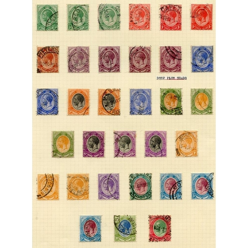 1466 - 1910-63 M & U collection broadly complete for the period incl. 1913-24 ½d to £1 set U with numerous ...