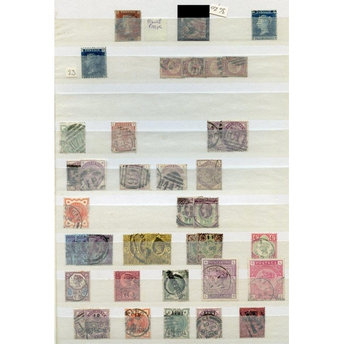 147 - STOCK BOOK containing GB ranges (1841 to modern) incl. 1870 ½d Plate 9, sound example Av U, plus a f...