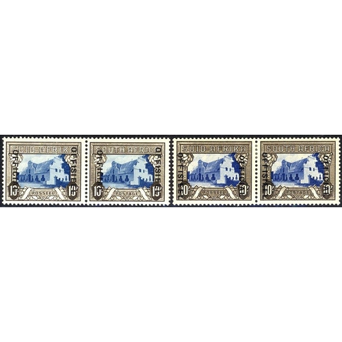 1478 - OFFICIALS 1935-49 issue M collection with all the basic stamps, some shades & wmk varieties, in hori...