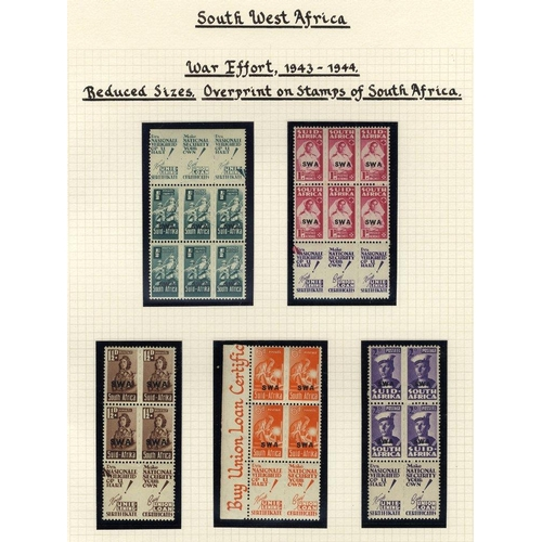 1486 - 1935-63 (Mar) collection with the basic issues complete, 1937 Coronation set U, the others M & gener...