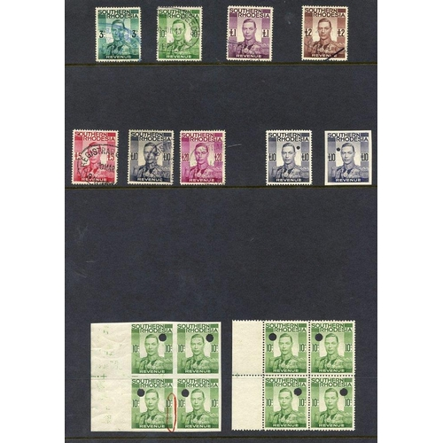 1493 - REVENUES 1937 Revenue Proofs 10s & £1 Perf & Imperf marginal blocks of four, 10s & £2 Perf & Imperf ...