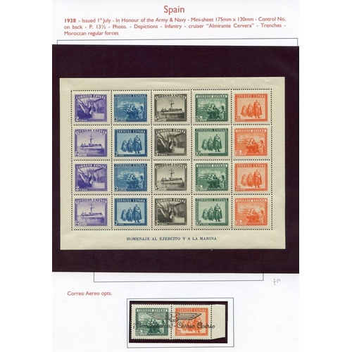 1494 - 1850-2004 M & U collection housed in six Alpha Major albums incl. useful middle period with M/Sheets...