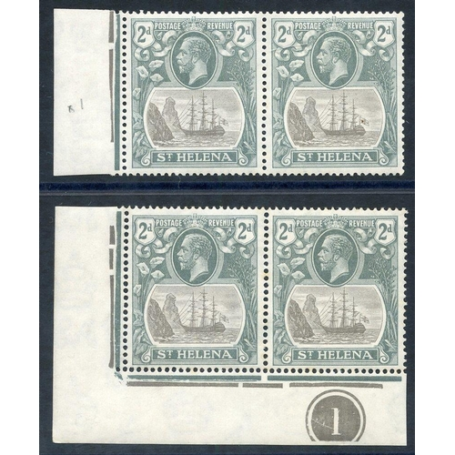 1507 - 1922-37 MSCA 2d corner marginal plate pair incl. 'cleft rock' M (gum disturbance), marginal pair 1st...
