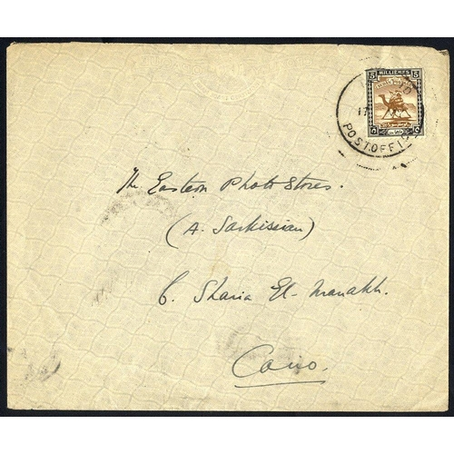 1535 - 1925 5m cover to Cairo, tied EL-OBEID POST OFFICE to Cairo, reverse scarce type single circle Shella...