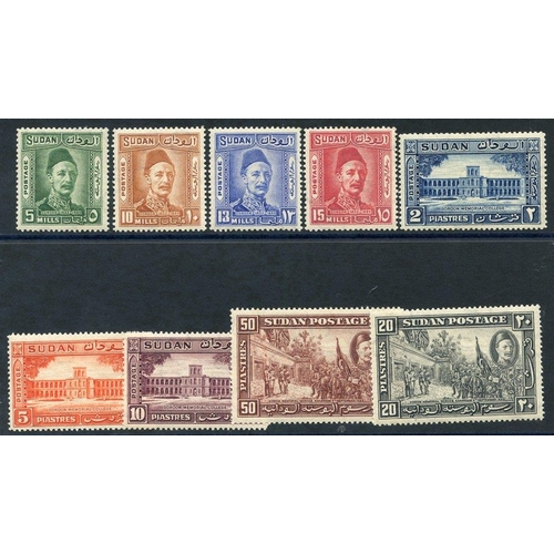 1536 - 1935 Gordon set M (gum toning) SG.59/67 (9) Cat. £130...