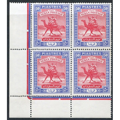 1537 - 1948 Arab Postman set in UM corner blocks of four (odd gum tone), SG.96/111. (64) Cat. £300++...