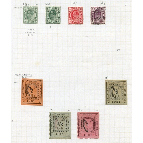 154 - BRITISH AFRICA M & U ranges on leaves comprising Natal (35) O.F.S (8), O.R.C (6), Pietersburg (4), T...