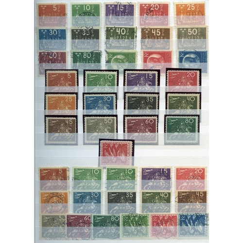 1545 - 1856-2000 M & U collection of 5820 stamps & 203 items incl. booklets, panes, M/Sheets etc. Some high...