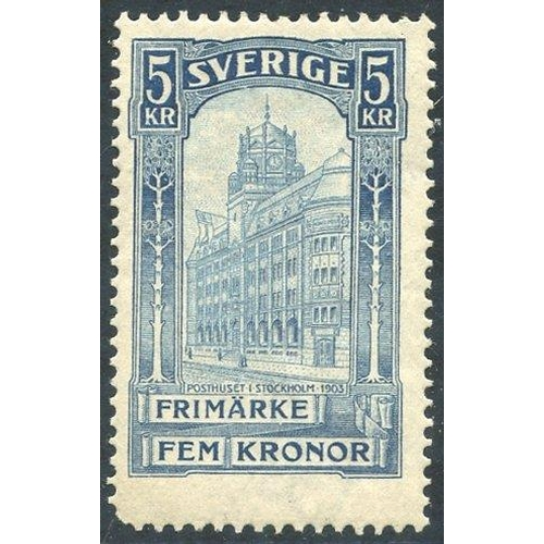 1548 - 1903 5k blue Post Office, UM centered high, rounded corner perf, SG.57. (1) Cat. £250...